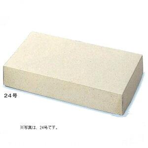 菓子箱 デリケース 18号(50枚)267×300×65mm ギフト箱 パッケージ中澤
