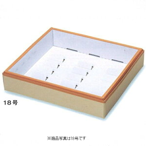 焼菓子箱 マイケース 12号(50枚)267×200×65mm ギフト箱 パッケージ中澤