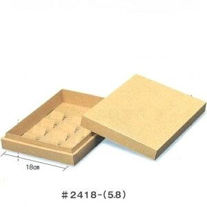 菓子箱 #2418-(5.8) エースカートン(58エース)(100枚)240×180×58mm ギフト箱 両面ウッズ リサイクル原紙使用 パッケージ中澤
