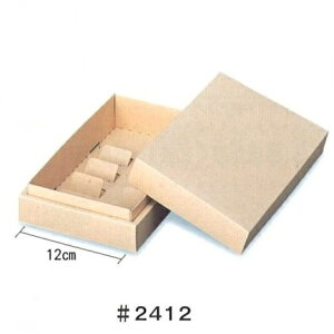 #2412 H-58ミルカートン(58ミルカ)(100枚) 240×120×58mm 循環型エコ原紙 リサイクルボール紙 パッケージ中澤