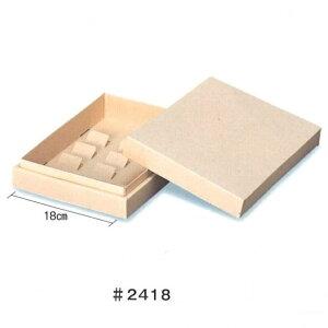 #2418 H-58ミルカートン(58ミルカ)(100枚) 240×180×58mm 循環型エコ原紙 リサイクルボール紙 パッケージ中澤