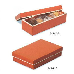 焼菓子ギフト箱 SG60オレンジ #2424(50枚) 240×240×60mm パッケージ中澤