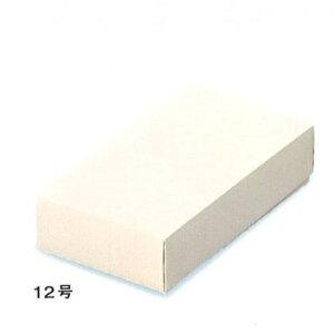 LPサーブル 12号(100枚) 217×148×56mm リーフパイケース/焼き菓子ギフト函パッケージ中澤