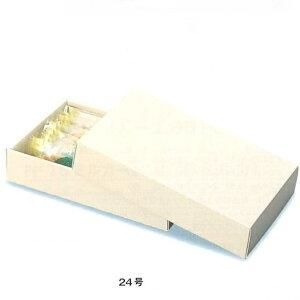 LPサーブル 24号(50枚) 212×287×56mm リーフパイケース/焼き菓子ギフト函パッケージ中澤