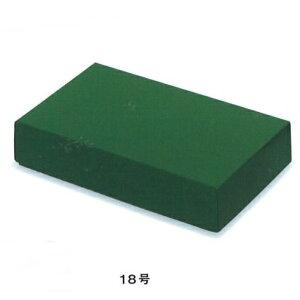 LPローリエ 18号(50枚) 165×287×56mm リーフパイケース/焼き菓子ギフト函パッケージ中澤