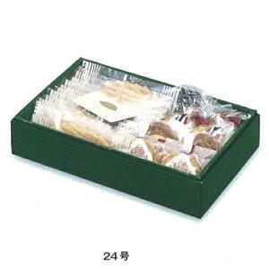 LPローリエ 24号(50枚) 212×287×56mm リーフパイケース/焼き菓子ギフト函パッケージ中澤