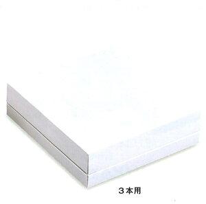 菓子箱 トロピカル白ム地 3本用(100枚) 220×220×65mm トロピカルケーキ化粧箱