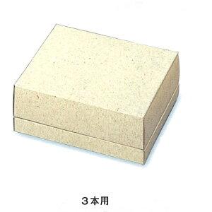 焼菓子ギフト箱 PPCウッズ 3本用(50枚) 155×180×65mm プチパウンドケース パッケージ中澤