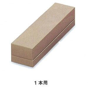 菓子箱 シャンパロイヤル1本用(200枚)246×53×60mm ギフト箱 パッケージ中澤