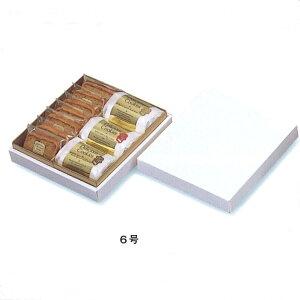 焼菓子箱 フリーBOXパール 6号(100枚) 188×172×62mm 詰め合わせ ギフト箱 パッケージ中澤