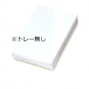 焼菓子箱 マドレーヌ白ム地 10ケ用(200枚)(箱のみ) 302×199×59mm ギフト箱 パッケージ中澤