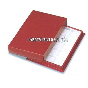 焼菓子箱 マロンパイワイン 10ヶ用(箱のみ) (200枚)265×112×42 ※トレーは別売りです ギフト箱 パッケージ中澤
