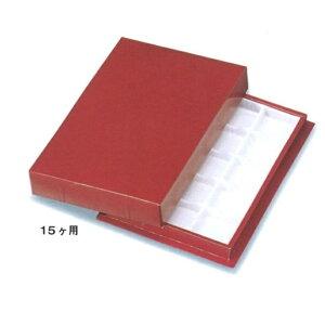 焼菓子箱 マロンパイワイン 15ヶ用(箱のみ) (100枚)265×167×42 ※トレーは別売りです ギフト箱 パッケージ中澤