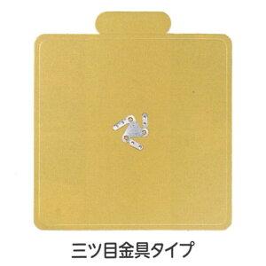 ケーキトレー 角PG・Mトレー 5寸(100枚×2箱=200枚) 三ツ目金具付き 178×181mm パッケージ中澤