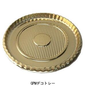 ケーキトレー GPMデコトレー 6寸(100枚)外寸209 内寸183 深さ10 パッケージ中澤