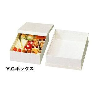 ケーキ箱 Y.Cボックス 8×10(100枚) 240×300×85mm 洋菓子用ギフト箱 YCボックス パッケージ中澤