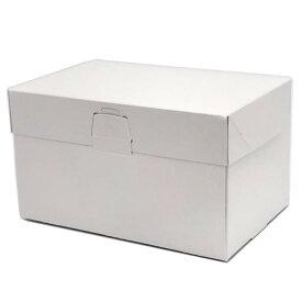 ケーキ箱 ロックBOX105 ホワイト 3.5×5(300枚)105×150×105mm 保冷剤スペース付 ロックボックス パッケージ中澤