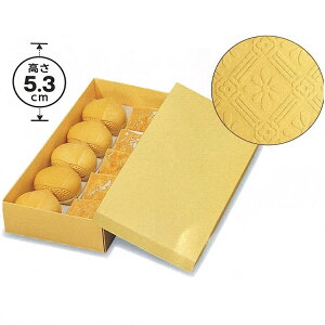 菱菊 詰め合わせ用 #556 (100枚) 20ヶ用 285×276×53mm パッケージ中澤 和菓子箱(トレーは別売り) ※商品写真は10ヶ用です