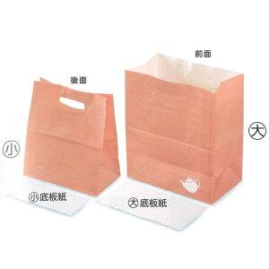 スイーツ袋 コーラル(小)(800枚)底板紙付き 90×167×200mm ケーキ和菓子用 手提げ袋 パッケージ中澤