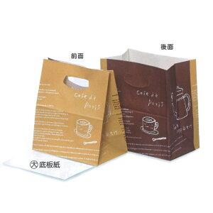 スイーツ袋 カフェ(大)(500枚)底板紙付き 120×210×240mm ケーキ和菓子用 手提げ袋 パッケージ中澤