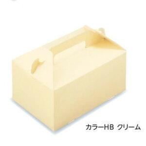 ケーキ箱 カラー HB クリーム 3.5×5(500枚) 105×150×90mm 洋生菓子 トップオープン式 サービス箱 パッケージ中澤