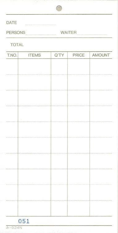 会計票 みつや み-924N(包) 通し番号入り (1包10冊入)