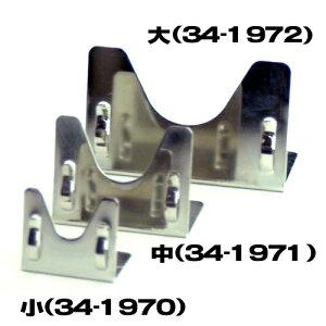 POPスタンド タカ印 L型カード立て 中 34-1971(10個入)