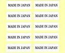 (外国人旅行客向けPOP)シール 100片入 Made in Japan