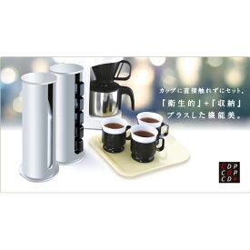 インサートカップディスペンサー 日本デキシー シルバー ブラック ブロンズ Cup Dispenser Plus