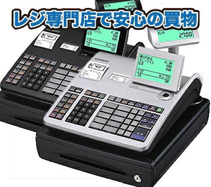 レジスター カシオ 本体 TE-2700-20S 消費税率変更マニュアル付 消費税軽減税率対策補助金対象機種