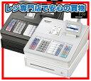 レジスター シャープ 本体 XE-A207-WW/-BB 消費税率変更マニュアル付 消費税軽減税率対策補助金対象機種