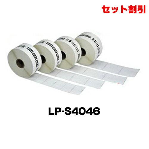 まとめ買い ラベルシール マックス LP-S4046 3箱(18巻)LP-55S/50SH/70S用