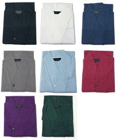 男物TシャツタイプVネック半襦袢 半衿タイプ衿 半袖 M/L/LLサイズ 8色 襟が広がらないVネック 仕事着物、浴衣、作務衣に 和装小物