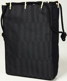 男物巾着 信玄袋 黒色 正絹お召生地 側面に黒色紬 メンズフォーマルやカジュアル着物に紳士巾着 日本製