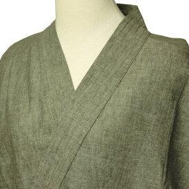 夏用カラー作務衣 薄緑色 麻・綿混合生地S・M・L・LL 男女兼用 カジュアル和雑貨