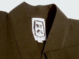 カラー作務衣粋伝 墨黒 多機能と色にこだわった 綿100 % S・M・L・LL カジュアル和雑貨