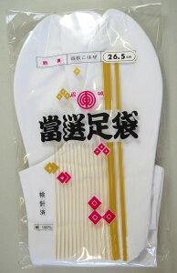 丈夫な綿足袋 白 四枚こはぜ 27.5cm〜30cm 丈夫なキャラコ足袋 大きなサイズ 着物和装小物