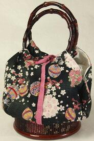 ゆかた巾着 竹かご付巾着 黒地に花柄 和装バッグ 和雑貨【数量限定】