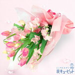 チューリップの花束花キューピット