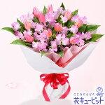 チューリップとスイートピーの花束花キューピット