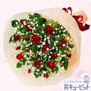 花キューピット【誕生日フラワーギフト】ya00-115036スプレーバラの花束【あす楽対応_北海道】【あす楽対応_東北】【…