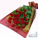 花キューピット【結婚記念日】yb00-116003赤バラの花束【あす楽対応_北海道】【あす楽対応_東北】【あす楽対応_関東】