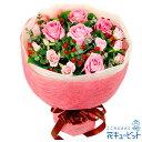 花キューピット【誕生日バラ】ya0b-511085ピンクバラの花束【あす楽対応_北海道】【あす楽対応_東北】【あす楽対応_関…