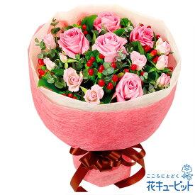 花キューピット【誕生日フラワーギフト・バラ】ピンクバラの花束ya0b-511085 花 ギフト お祝い 記念日 プレゼント