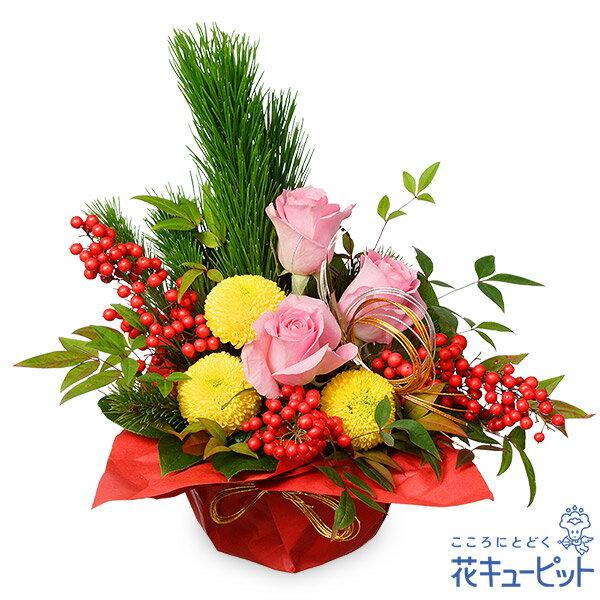 花キューピット【お正月】pp00-511184お正月のアレンジメント