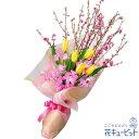 花キューピット【ひな祭り】桃の花とチューリップの花束pn00-511229 ひなまつり お祝い 記念日 卒業 卒園 プレゼント …
