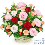赤バラとピンクトルコキキョウのアレンジ花キューピット