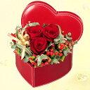 花キューピット【誕生日フラワーギフト】ya00-511265赤バラのハートボックスアレンジメント【あす楽対応_北海道】【あ…