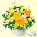 花キューピット【誕生日フラワーギフト】ya00-511395オレンジガーベラのアレンジメント【あす楽対応_北海道】【あす楽…