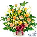 花キューピット【お祝い】yc00-511500オレンジバラのリボンアレンジメント【あす楽対応_北海道】【あす楽対応_東北】…